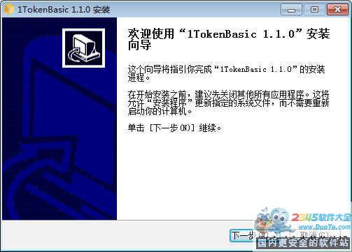 1Token普通版客户端 下载