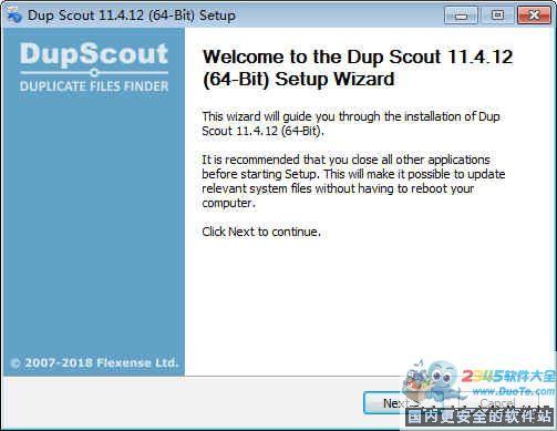 文件清除工具(Dup scout) 64位下载