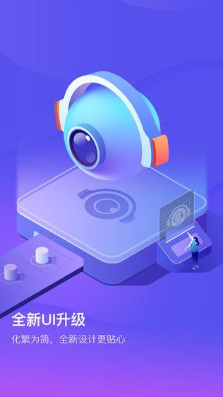 i耳目软件截图0