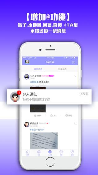 TA在韩国软件截图0