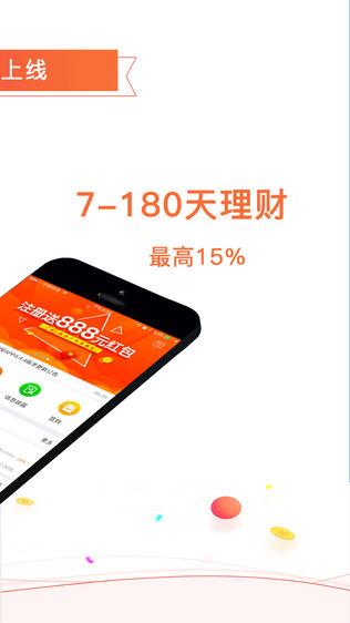 中网国投软件截图1