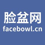 脸盆网:立刻登陆face