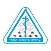 手机医院挂号软件
