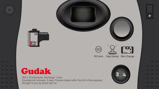 Gudak Cam软件截图2