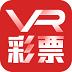 VR竞速计划软件