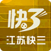 江苏快3app