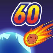 地球灭亡前60秒!