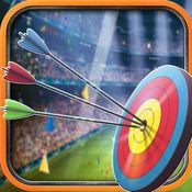 弓箭手射击游戏