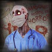 被遗弃的恐怖医院3D