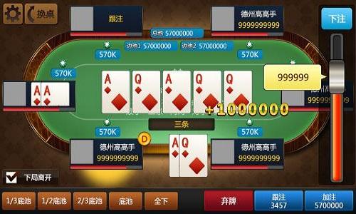 德州扑克牌手游软件合辑