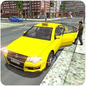 市出租车司机模拟器