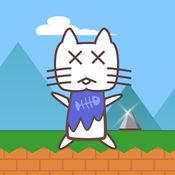 喵里奥:猫咪大冒险