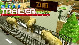 动物园动物运输卡车软件截图1