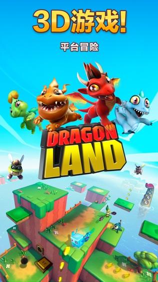 Dragon Land?