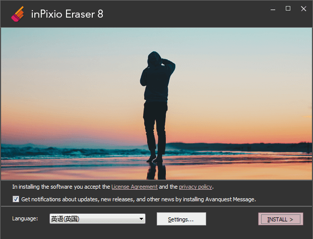 照片橡皮擦(InPixio Photo Eraser)下载