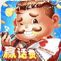 趣玩斗地主游戏App