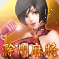 滁州五七番游戏App