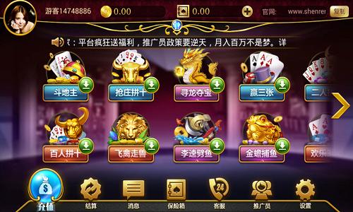 寻龙夺宝-捕鱼游戏软件合辑