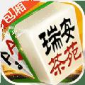 瑞安茶苑游戏