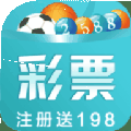 中科彩票软件