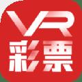 VR彩票客户端
