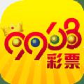 9968彩票软件