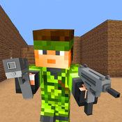 积木枪战 Pixel Block Gun 3D