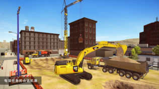 Construction Simulator 2 Lite软件截图1