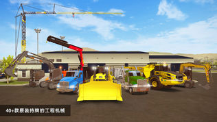 Construction Simulator 2 Lite软件截图2