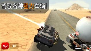 侠盗孤胆飞车极品公路僵尸之城赛车游戏软件截图0