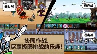 卡通战争3 (CartoonWars3)