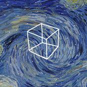 Cube Escape: Arles