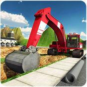 重型挖掘机起重机模拟