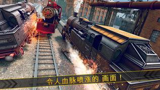 愤怒 的 火车 撞 来了 手游软件截图1