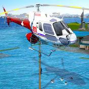 911救护车救护车救援直升机模拟器3D游戏