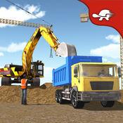 城市建设挖掘机起重机