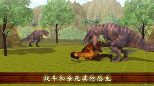 恐龙生存佐贺