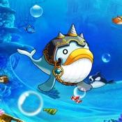 小丑鱼海底大猎杀