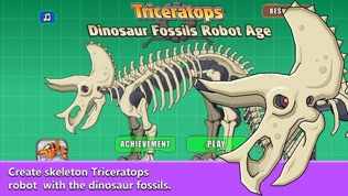 三角龙化石机器人软件截图0