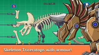 三角龙化石机器人软件截图2