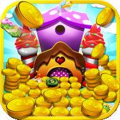 糖果奇乐堡: 推金币