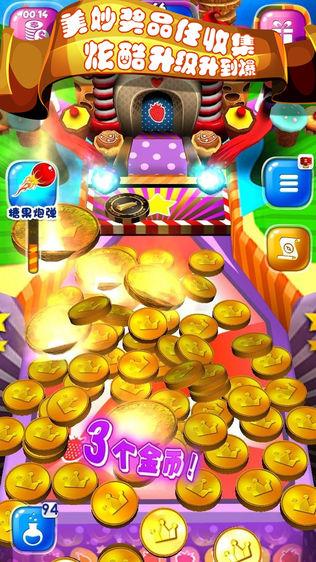 糖果奇乐堡: 推金币软件截图1