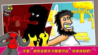 流浪汉Hobo无敌破解版软件截图0