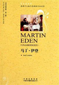 马丁.伊登 七猫小说软件截图1