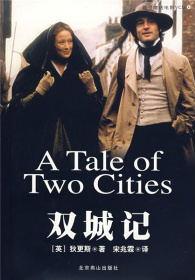 双城记 七猫小说软件截图1