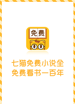 乱世情蛊 七猫小说
