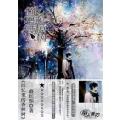 回忆里的香樟树 七猫小说