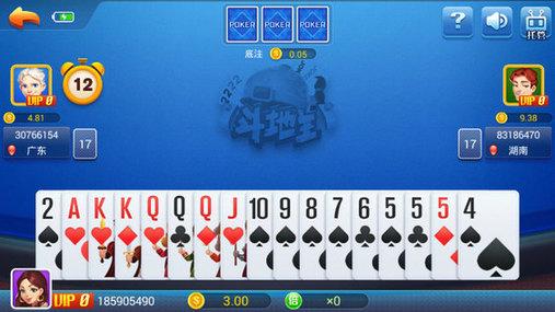 七派棋牌软件截图2