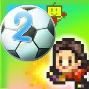 冠军足球2