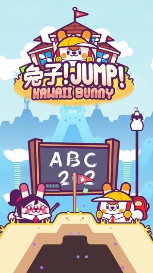 兔子!Jump!软件截图0